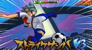 Golpe de Samba 3DS 1