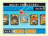 Inazuma Eleven Everyday 3DS (6)