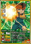152px-Endou in TCG