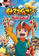 IE Reloaded TY Manga
