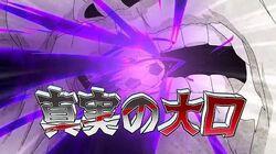 Shinjitsu no Ooguchi Boca de la Verdad Inazuma Eleven Orion no Kokuin