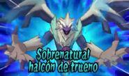Sobrenatural halcón de trueno 3DS