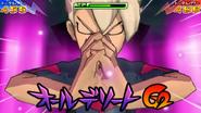 All Delete 3DS (1)