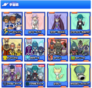 Equipos y Personajes (GCG)