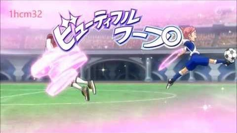 Inazuma Eleven GO Galaxy 17 - Beautiful Hoop (ビューティフルフープ)