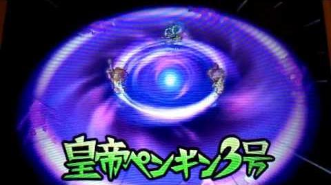 Inazuma Eleven Go 2 Chrono Stone - Koutei Penguin 3gou