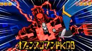Offense Command K08 (CS game HQ 7)
