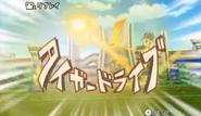 Remate del Tigre 5