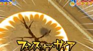 Barrera de Gaia 3DS 6