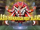 Sabio Monarca, Rey Blanco