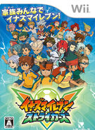 Inazuma Eleven Strikers 3