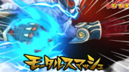 Choque Mortal 3DS (6)