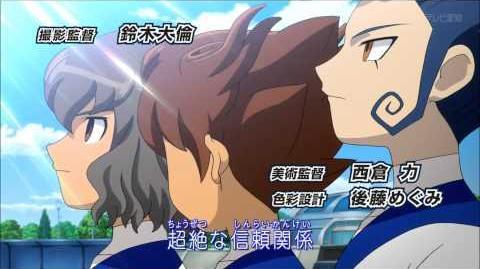 Inazuma Eleven GO Galaxy - Opening 1