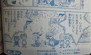 Manga Best Eleven Vs Battle Eleven - Error del unforme de Fei