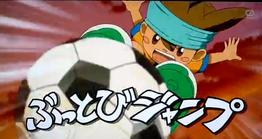 Buttobi Jump3