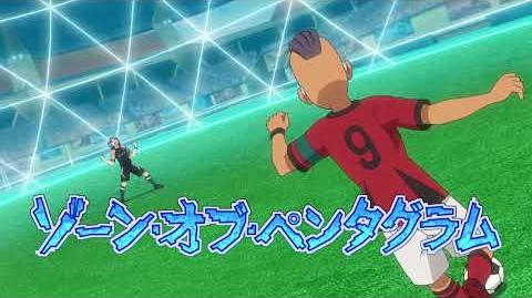 Inazuma Eleven Ares no Tenbin (Zone of Pentagram) HD