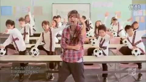 T-Pistonz+KMC - Shoshin wo KEEP ON!