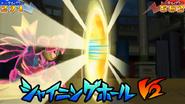 Agujero Luminoso 3DS (6)