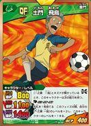 Domon(Bakunetsu!InazumaGenerations!)