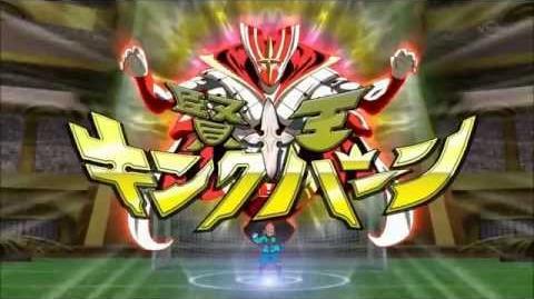 Inazuma Eleven GO 43- Majin Pegasus Arc vs Kenou Kingburn