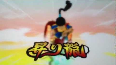 Inazuma Eleven Strikers 2012 Xtreme HD - Noboryu