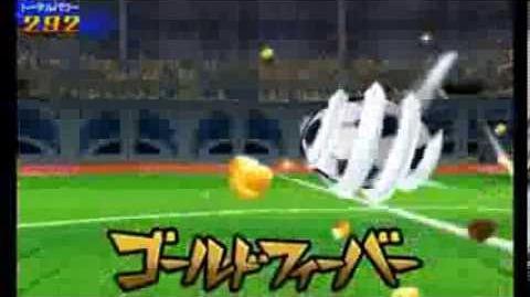 Gold Fever ゴールドフィーバー Inazuma Eleven GO Galaxy
