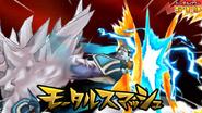 Choque Mortal 3DS (8)