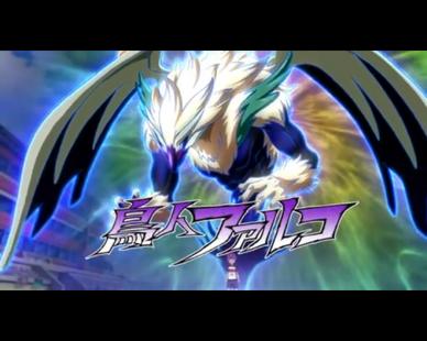 Hombre halcon