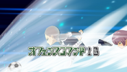 Muei Souha Wii Slideshow 6