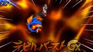 Explosión Diabólica 3DS 10
