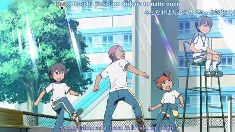 Inazuma Eleven Saikyo Gundam Ogre Shuurai - Opening Movie - Super Tachiagariyo! - HD