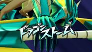 Tormenta del Dragón Wii 3