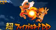 Tornado de fuego dd juego 6
