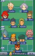 Inazuma Japan28Japon29