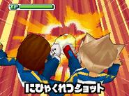 Nihyakuretsu Shot 4