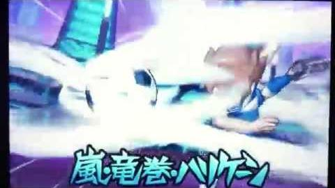 Tormenta Tornado Huracán (Con voz 3DS)