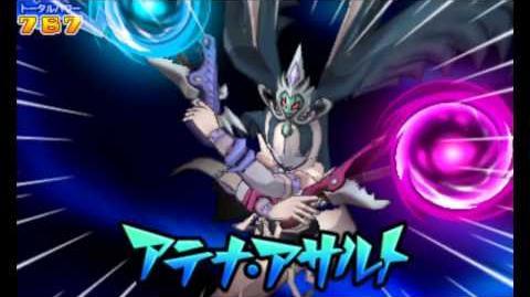 All Keshin Armed Hissatsu 全化身アームド・化身技 Inazuma Eleven GO2 Chrono Stone-1