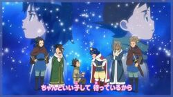 Inazuma Eleven Orion no Kokuin (Ending 2) - Summer Zombie