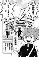 Inazuma Eleven GO Manga 2