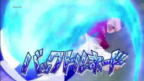 【イナズマイレブンアレスの天秤】バックトルネード 武方