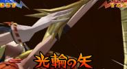 Flecha halo 3ds 5