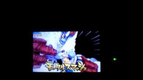イナズマイレブンGO!2クロノ・ストーン 超魔神エヴァース