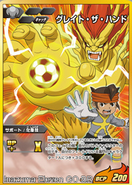 Great The Hand in TCG
