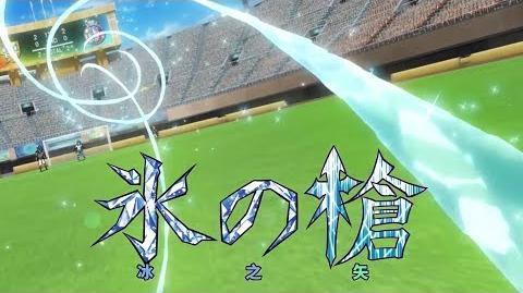 Inazuma Eleven Ares no Tenbin (Koori no Yari) HD