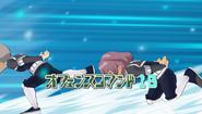 Muei Souha Wii Slideshow 5