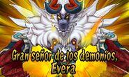 Evera (3DS-VJ)