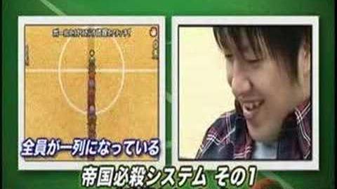 Inazuma Eleven - Gameplay (12-04-2007)
