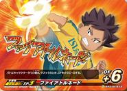 Tornado de Fuego (Sasuke-TCG)