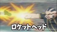 200px-Inazuma Eleven Go (イナズマイレブン Go) - Rocket Head ロケットヘッド-8