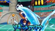 Chorro de Agua 3DS 7